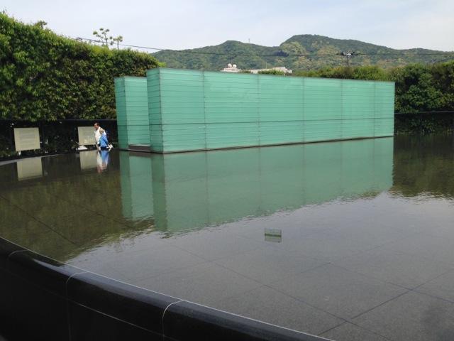 Gdzie jest Tata - Nagasaki (11)