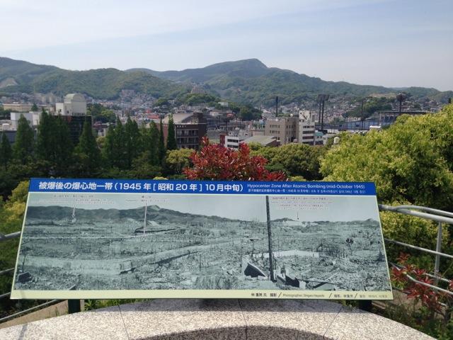 Gdzie jest Tata - Nagasaki (13)