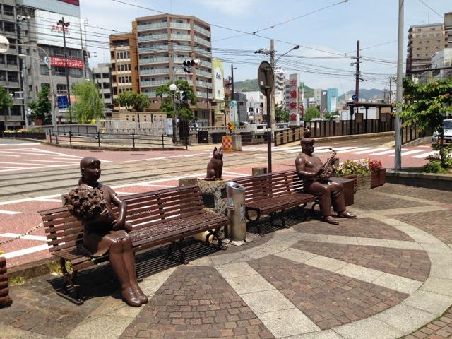 Gdzie jest Tata - Nagasaki (18)
