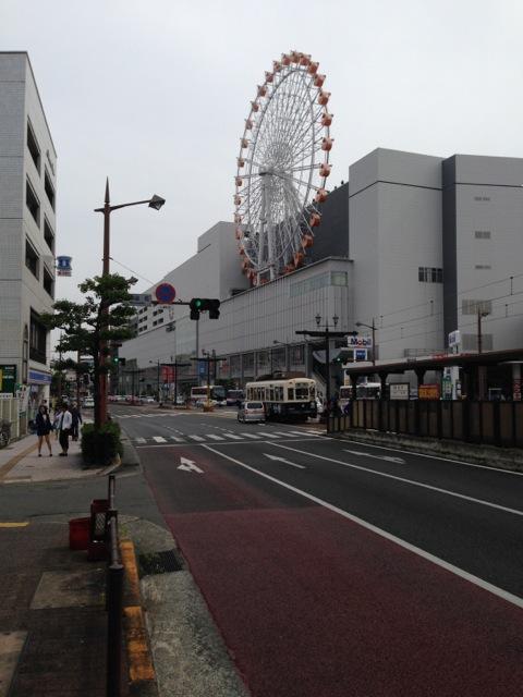 Gdzie jest Tata - Nagasaki (3)