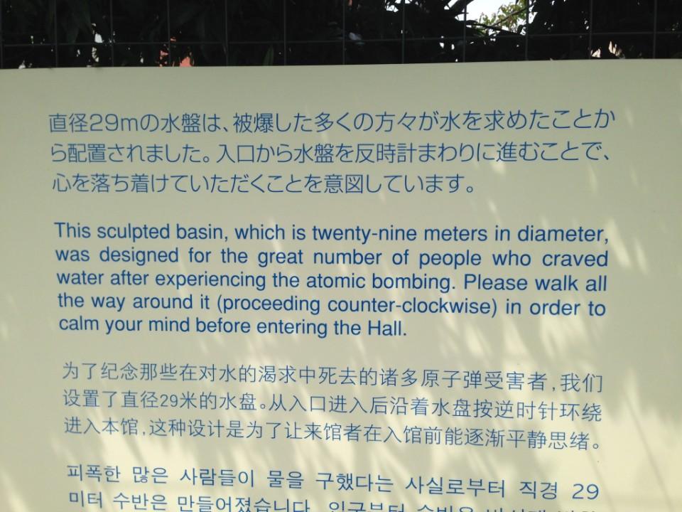 Gdzie jest Tata - Nagasaki (38)