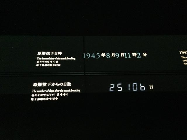 Gdzie jest Tata - Nagasaki (8)