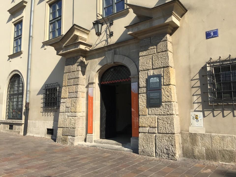 Księgarnia młoda Kraków22